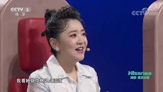 [越战越勇]选手倪宏飞的精彩表现| CCTV综艺 - YouTube