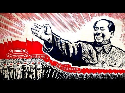 Китай 1962-1976.  Мао Цзэдун и Культурная революция.