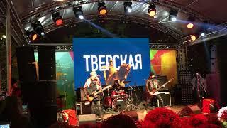 Garage Band - Полковнику никто не пишет - (БИ-2 cover) - Москва - 04.11.2017