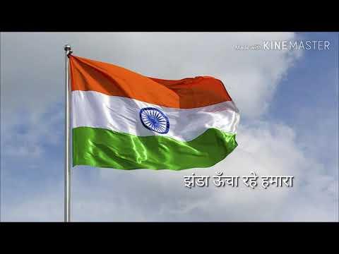 Jhanda Uncha Rahe Hamara Song By Abhijeet Mp3 Qawali