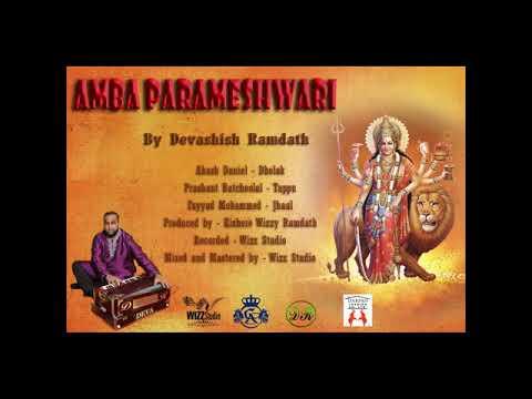 Devashish Ramdath Amba Parmeshwari Nauraatri 2019