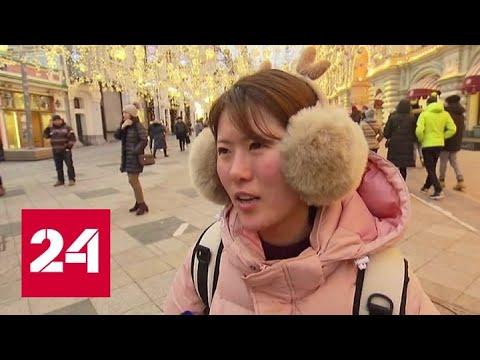 Китайские власти временно запретили туризм - Россия 24