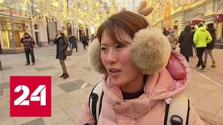 Смотреть видео Китайские власти временно запретили туризм - Россия 24 онлайн