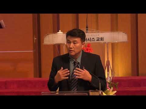 태국 선교보고 동영상