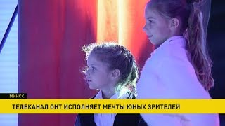«Талент краіны»: телеканал ОНТ исполняет мечты юных зрителей