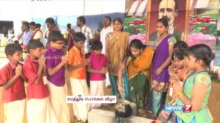Video School students celebrate Pongal in Kovilpatti download MP3, 3GP, MP4, WEBM, AVI, FLV April 2018
