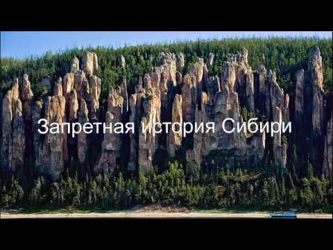 Байкальск — Википедия