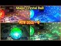 Cheapest Led Light, Cheapest DJ Light with Price   Led Crystal Magic Ball   DJ Guruji