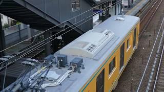 【701F+703F】相鉄モヤ700形 平沼橋駅通過【2019年4月9日】