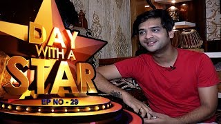 Day with a Star | Swayam Padhi - Odia Playback Singer | Celeb Chat Show | Tarang Music