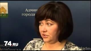Колл-центры теперь работают с поликлиниками(В детской поликлинике г. Челябинск задействовали новые технологии. Теперь возле окошка регистрации не..., 2012-10-09T12:16:05.000Z)