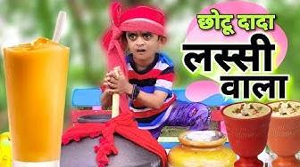 CHOTU KI MATKA LASSI | छोटू की मटका लस्सी | Khandesh Hindi Comedy | Chotu Dada Comedy Video