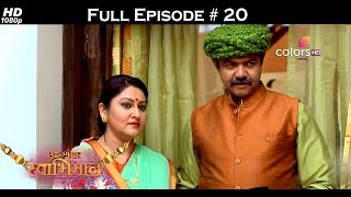 Ek Shringaar Swabhiman - 13th January 2017 - एक श्रृंगार स्वाभिमान - Full Episode (HD)
