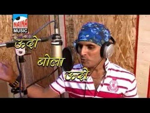 BADAMCHE BADSHALA BADAMCHI RANI - Marathi Koligeet Latest Song 2014   Amit Fulore