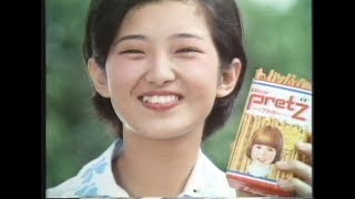 関西地方で昭和51年(1976)3月夜に実際に放送されたコマーシャルです。 ...