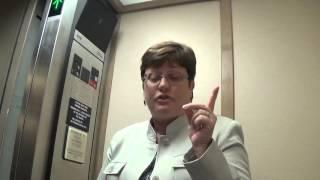 McKinnon Elevator