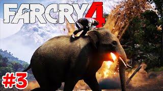 Far Cry 4 - Part3 - เชิญมาทำยุทธหัตถี