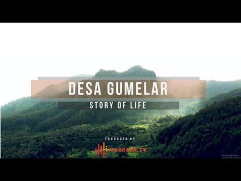 Desa Gumelar, Wadaslintang   I  Village Reveal Series