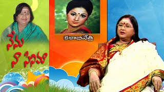 Senior Actress Vanisri | Exclusive Interview | ...