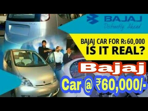BAJAJ CAR @ ₹60,000/- | Booking Started in Delhi  Showroom | First Come First Serve |