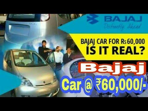 BAJAJ CAR @ ₹60,000/- | Booking Started in Delhi  Showroom | First Come First Serve |