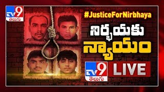 Justice For Nirbhaya : Four Convicts Hanged || LIVE - TV9 Exclusive