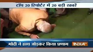 "Narendra Modi shows the actual respect of ""SANSAD BHAVAN"""