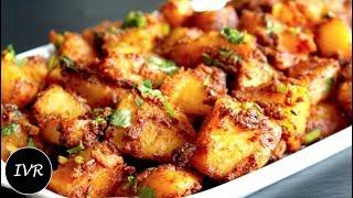 Jeera Aloo Recipe | Masala Jeera Aloo Sabzi | Spicy Cumin Potatoes | Aloo Ki Sabzi | Aloo Recipe