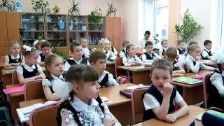 Урок окружающего мира в 1 классе по УМК Гармония. 12.02.2016.