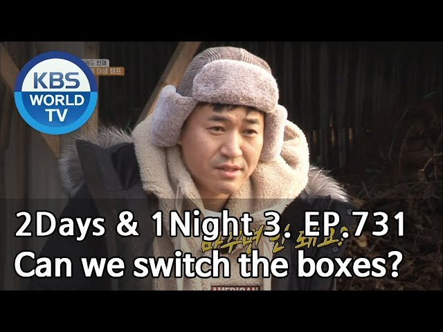 Can we switch the boxes?  [2Days&1Night Season3/2019.01.20]
