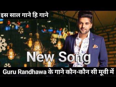 guru-randhawa-new-upcoming-bollywood-movie-song