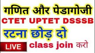 maths pedagogy full explanation Hindi mai CTET 2018/UPTET/KVS/NVS