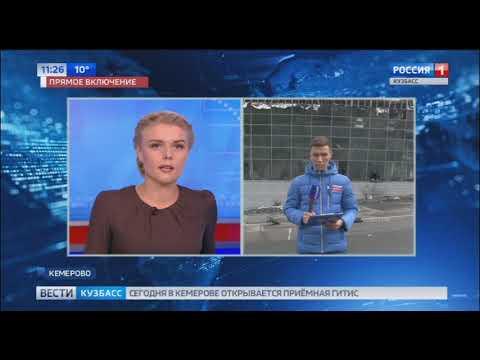 Опубликовано видео с места сгоревшего автосалона в Кемерове