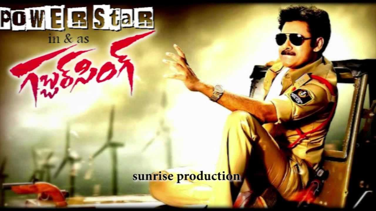 Gabbar Singh All Set To Come On Mobile Phone - video dailymotion