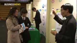 Eco-friendly uni-materials gain popularity