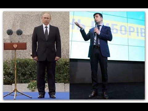 Путин и Зеленский - кто выше?