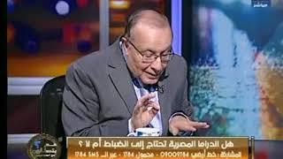 تعليق المخرج محمد فاضل لـ كلمة الرئيس السيسي حول الإعلام والسينما في مصر بكؤتمر حكاية وطن