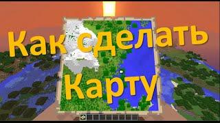 Как сделать карту в Minecraft | рецепты майнкрафта | FsOne