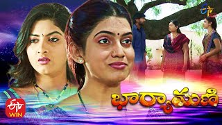 Bharyamani  | 4th March 2021 | Full Episode 228 |  ETV Plus