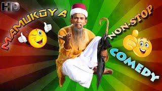 Mamukkoya funny scenes | malayalam non stop comedy | mamukoya comedy scenes | 1080