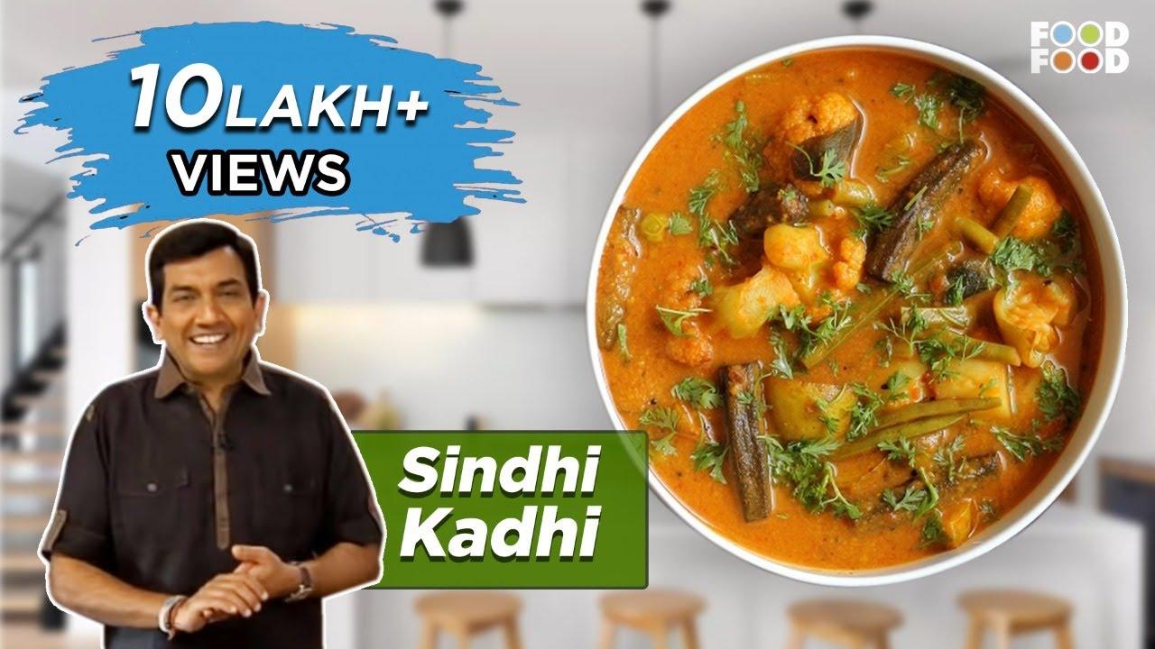 Sindhi kadhi sanjeev kapoors kitchen youtube youtube premium forumfinder Choice Image