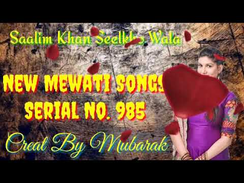 New Mewati Songs Serial No 985 Mubarik khan
