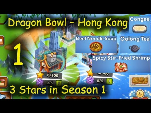Dragon Bowl - Part 1 = Last old recording ~ 3 Stars in Season 1 ~ (Gordon Ramsay Dash)