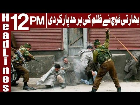 10 Kashmiris Killed in Kashmir Voilence - Headlines 12 PM - 7 May 2018 - Express News