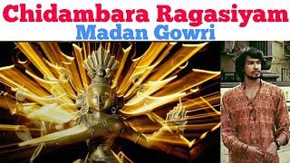 Chidambara Ragasiyam | Tamil | Madan Gowri | MG | Chidambaram Temple | Chidambara Natarajar