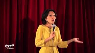Ирина Чеснокова о подарках на 8 марта