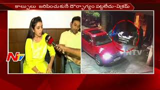 Vikram Goud's Wife Shipali Responds on Gun Firing Case || Hyderabad || NTV