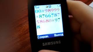видео Серия Wave, Мобильные телефоны Samsung