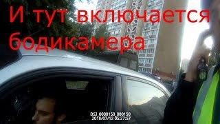 По 130-й: видео с бодикамеры, с отдела полиции и с суда