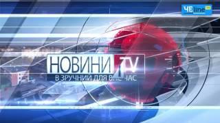 Экстренный выпуск новостей за 1 апреля